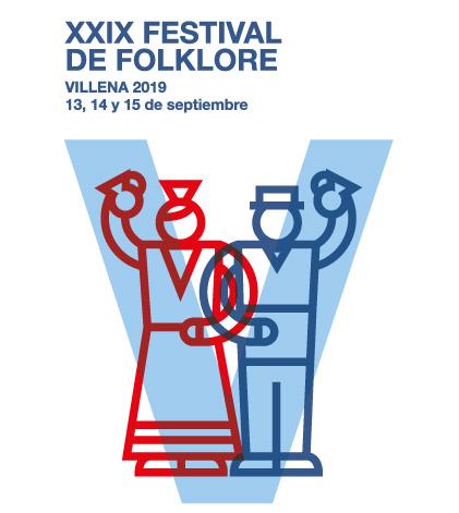 La lluvia no enfriará el Festival de Folklore - El Periódico de Villena