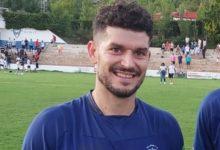 Adrián Gisbert