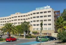 hospital elda